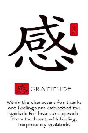 """Gratitude is a vaccine, an antitoxin, and an antiseptic."""